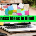 business-ideas-in-hindi-2021